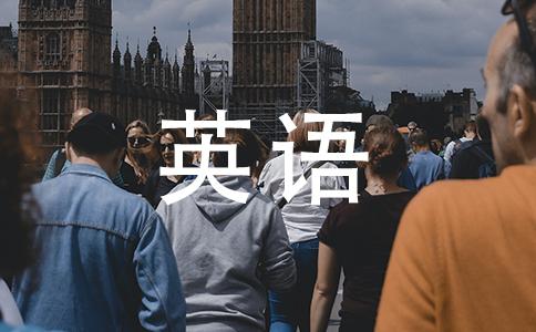 【it'sajoke.setmeup中文是什么?】