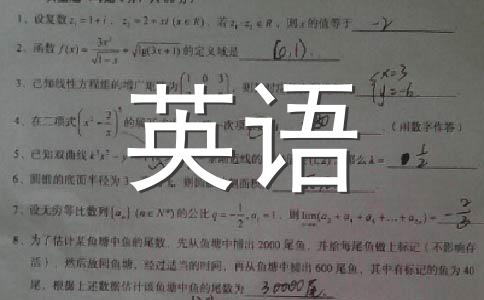 Clacium,Sulfate,Carbondioxideshouldbeasperstandard