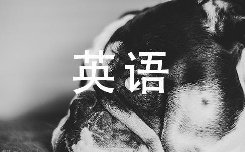 英语翻译麻烦帮我用英文翻译下:他在世界上非常有名.