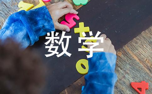 已知函数y=3x-1过点(m,m+1),则m=?初二数学帮帮忙谢啦、急