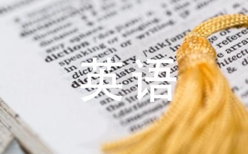 【请高手帮写篇英语作文,以春节最有趣的事情为题目如题,用词最好简单点,因为我才高一,60词左右】
