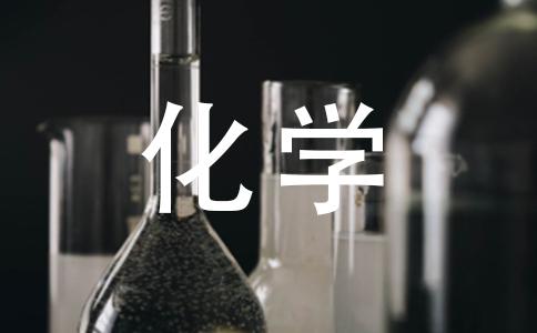 高中化学:偏铝酸钠的水解?^_^