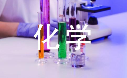 将宏观、微观及化学符号联系在一起是化学学科的特点.在一定条件下,A和B能发生化学反应生成E和F,其微观示意图如图所示:(1)F中一定含有的元素是___(填元素符号).(2)若F为氧