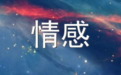 星座情感:让人无法容忍的星座霸王男(1)