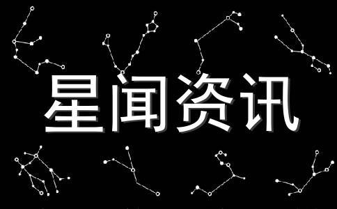 多恒星系统