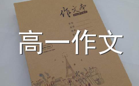 小学生中秋节:中秋之夜