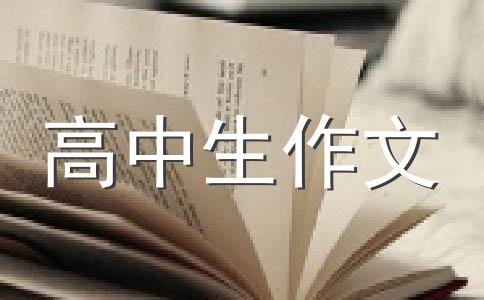 文娱活动海报:迎接澳门回归舞会-Ball for Macao Returning to Be Held