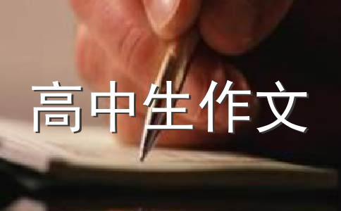 玫瑰花语(Rose language)