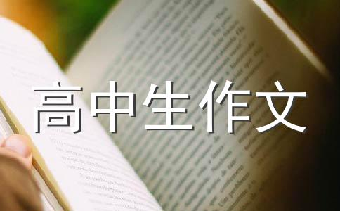 祝贺留言:祝贺同学获奖-Congratulations on a Classmates Prize,