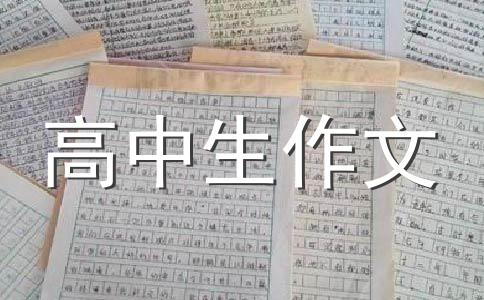 Talking about a Film-谈论电影,Talking about a Film-谈论电影