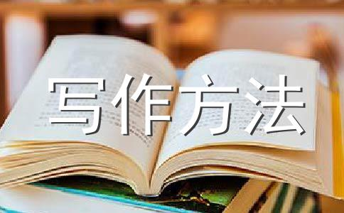 语文教学大纲要求掌握的120个实词——若