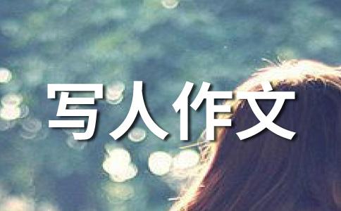 2011年高考北京满分 转折(二)