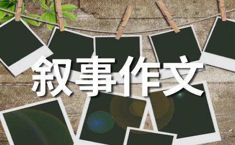 我的梦中国梦800字作文