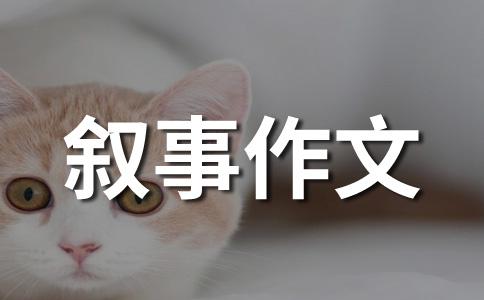 """""""苦""""中乐——崔子龙"""